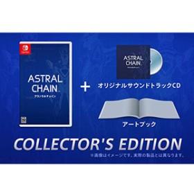任天堂ASTRAL CHAIN COLLECTOR'S EDITION【Switch】HACRAB48A