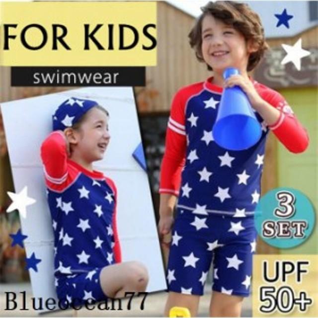 17a02956277d6f 子供 水着 女の子 ラッシュガード 水着上下 帽子 85CM-135CM ブルー 3点セット キャップ