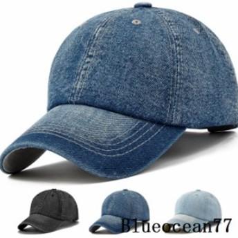帽子 メンズ 大きいサイズ 男女兼用 アウトドア 夏 紫外線カット ぼうし 紫外線対策 キャップ 日よけ帽子 ハット 釣り 登山 UVカット サ