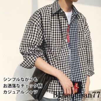 チェック柄 メンズ シャツ スタイリッシュ 長袖 胸ポケット付き お洒落 インナーシャツ 定番 カジュアルシャツ 柄シャツ カジュアル 折り