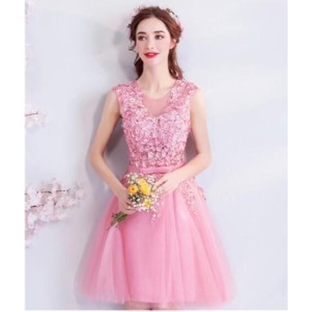 2652e5abb07a3 送料無料 夏新作 ドレス パーティドレス 舞台衣装 舞台ドレス ピンク 二次会 結婚式 司会