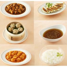【夕ごはん・お弁当ストック】 おためし中華6種類セット