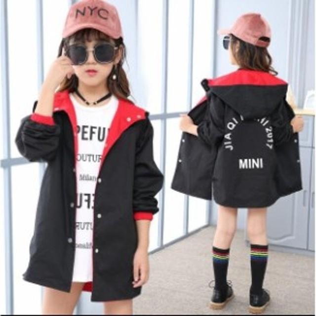 7f97c81a319e7 ウィンド ジャケット 両面着 キッズ 女の子 アウター 子供服 ジップアップパーカー マウンテンパーカー 防風 春