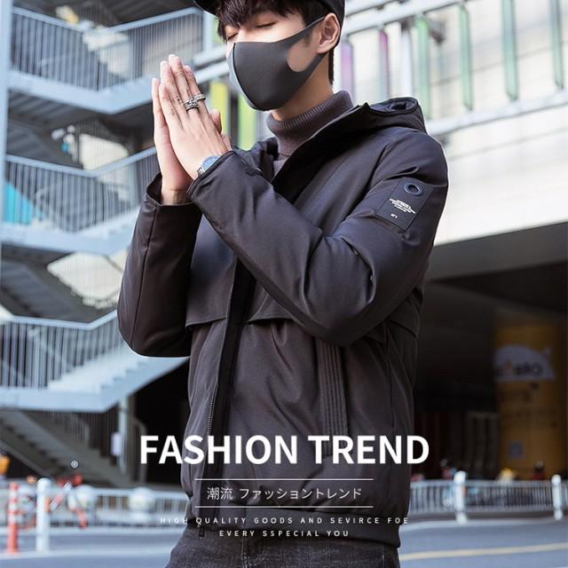 7ae862106767ae メンズファッション ダウンジャケット アウター コート ショート丈 冬物 暖かい お洒落 ビジネスカジュアル 無地 シンプルで