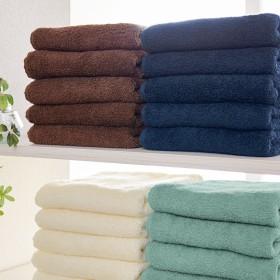 綿100%のフェイスタオル同色5枚セット