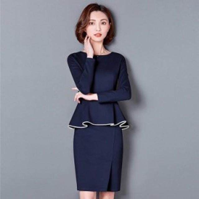 818db2e434642 ビジネススーツ レディース セットアップ 長袖 スカートスーツ トップス タイトフォーマル 春秋 韓国 ファッション プチプラ