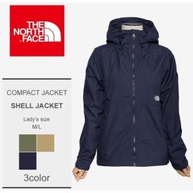 THENORTHFACE ザ ノースフェイス ジャケット レディース シェルジャケット コンパクト ジャケット NPW71530