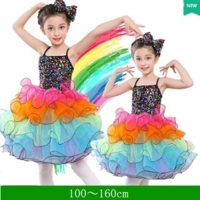 3fab536b7aee3 スパンコール ダンス衣装 ワンピース イベント キッズ 子供 ドレス 女の子 カラフル ステージ衣装 ダンス衣装 チュチュスカート