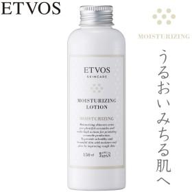 【ベストヒット受賞】モイスチャライジングローション(化粧水)