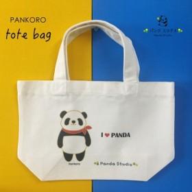 パンダのトートバッグ