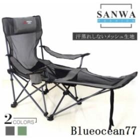 アウトドアチェア 軽量 椅子 キャンプ キャンプ コンパクト いす ポータブルチェア スポーツ観戦 折りたたみチェア 釣り レジャーチェア