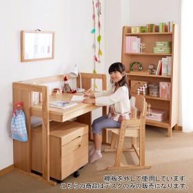 北海道産タモ材の高さ5段階調整式学習机