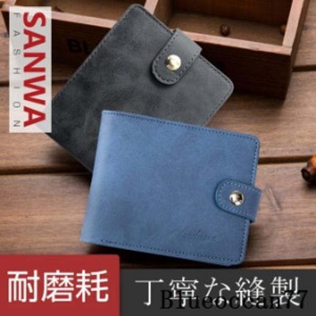 ef0e7a790113 財布 メンズ サイフ 二つ折り財布 カード多収納 多機能 大容量 カジュアル お札入れ