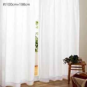 【99サイズ】遮熱・UVカット・採光レースカーテン