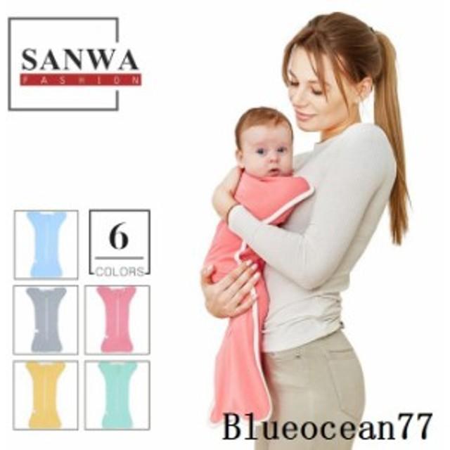 aefca87ca8454 新生児 スリーパー 赤ちゃん パジャマ コットン 綿毛布 ジッパー型 冷房対策 無地 おくるみ お宮参り カラフル