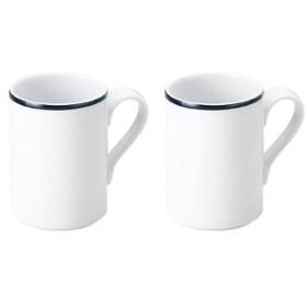 ダンスク ビストロ ペアマグカップ (TH07307/2CL)