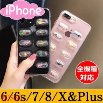 iPhoneX 背面クリア保護 かわいい 7 背面透明可愛い 耐衝撃 全機種対応カプセル柄 6sカバー iphone 8背面 ケース透明iPhone6 iPhone7 8P