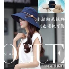 帽子 レディース つば広帽子 オシャレ 夏 つば広 紫外線100%カット つば広 自転車 UVカット 日よけ 折りたたみ 小顔効果抜群 ハット UV