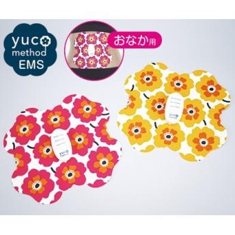 yuco式メソッドEMS(おなか用)