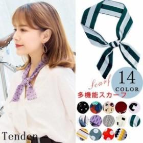 指定商品と共同購入で無料ゲット スカーフ リボン ヘアアクセサリー 襟巻き 女の子 多機能 シフォン レディース バッグ飾り ネッカチーフ