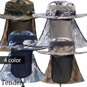 UVカット帽子 紫外線対策用 日よけ帽子 メッシュ メンズ 帽子 レディース 釣りアウトドア農作業