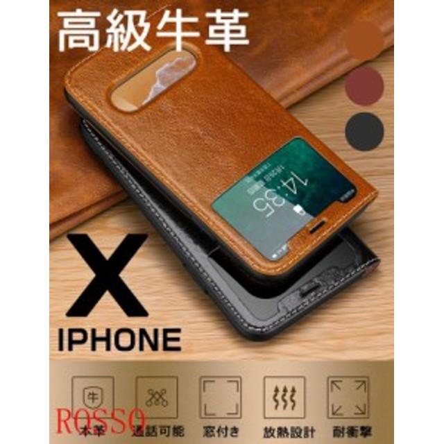 e0927dca66 iPhoneX手帳カバー窓付き 高級感 ビジネス マグネット牛革 耐衝撃窓付きアイフォンX