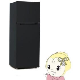 在庫僅少 TH-118L2BK TOHOTAIYO 2ドア冷蔵庫118L 左右ドア開き付け替え可能 ブラック