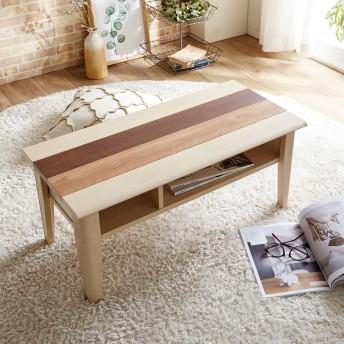 床色と合わせやすい3色リビングテーブル