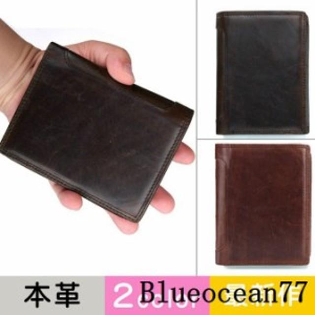 c044e504a53f 三つ折り財布 メンズ 財布 wallet サイフ カード入れ ウォレット 大収納 本革 ビジネス 多
