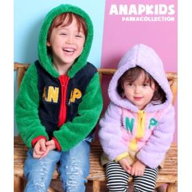 ANAP KIDS アナップキッズ 配色ボアパーカー