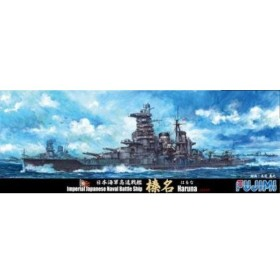 フジミ模型(FUJIMI) 1/700 特25 日本海軍高速戦艦 榛名