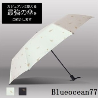 日傘 折りたたみ 晴雨兼用 UV対策 UVカット 紫外線カット 紫外線防止 婦人 8本骨 レディース 女性 雨傘 軽量 軽い 柄物プリント かさ