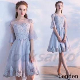 ロングドレス パーティ ドレス 成人式 ドレス 大きいサイズ ウェディングドレス 結婚式 二次会 忘年会 ドレス 同窓会 お呼ばれドレス Aラ