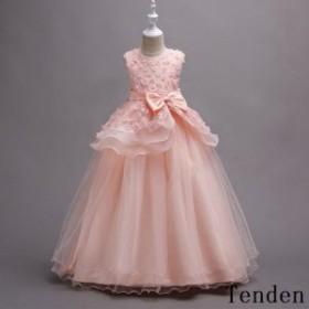 7dec12de2826a 子供ドレス ピアノ発表会 ロング 120 130 子どもドレス ピンク フォーマル 170 140 150 160