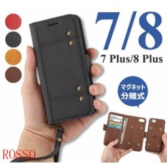 iphone7 8 plus手帳ケース 多機能 分離式 手帳型ケース IPHONE アイフォン7 カバー 8PLUS専用財布ケース 7 分離式 磁石 8プラス 財布カバ