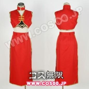 銀魂  風◆神楽 二年後  風◆コスプレ衣装