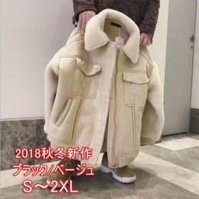 2018秋冬新作 メンズ アウター ジャケット jacket コート coat ステンカラー 上着 カジュアル 秋 冬 厚