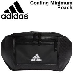 ウエストポーチ メンズ レディース アディダス adidas コーティングミニマムポーチ ヒップバッグ ウエストバッグ スポーツ カジュアル バッグ 男女兼用/FUP30