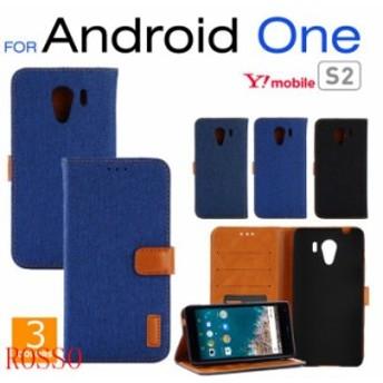 Android One S2 kyocera 手帳型 京セラ One アンドロイドワン かわいい ケース 手帳型ケース デニム Y!mobile Android S2 S2カバー