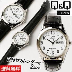 腕時計 シチズン メンズ レディース CITIZEN 日付けカレンダー付き腕時計 Q&Q BB12A304 BB13A304 【メール便】