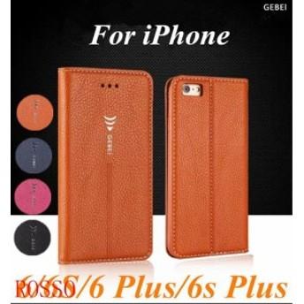 iphone6ケースiphone6s ケース手帳型 おしゃれアイフォン6プラスケース手帳 ケースおしゃれ iPhone6s