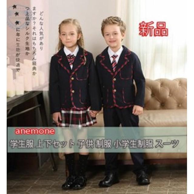 4e9382f42868c スーツ 子供 子供服 卒園式 キッズ 女の子 学生服 ジュニア フォーマル 子供服 100