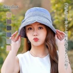 UVカット 紫外線カット 帽子 レディース 花柄 つば広 夏 日よけ ボタン 春夏 フラワー バイカラー