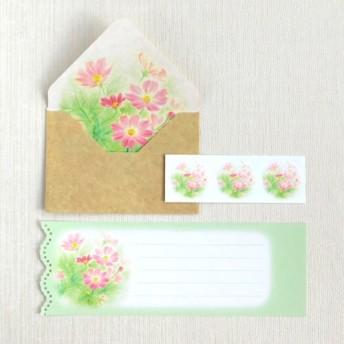 コスモスのクラフトミニ封筒&メッセージカード