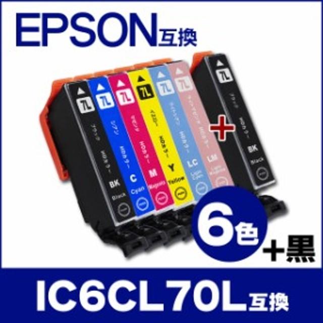 76c0955c96 IC6CL70L+ICBK70L エプソン互換インクカートリッジ EPSON互換 IC70(サクランボ)シリーズ 6色