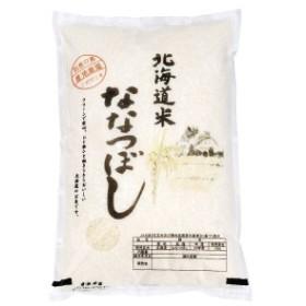 北海道米 ななつぼし5kg (2019n-13)