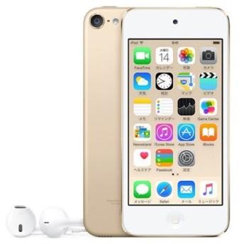 Apple 第6世代 iPod touch MKHC2J/A ゴールド/64GB