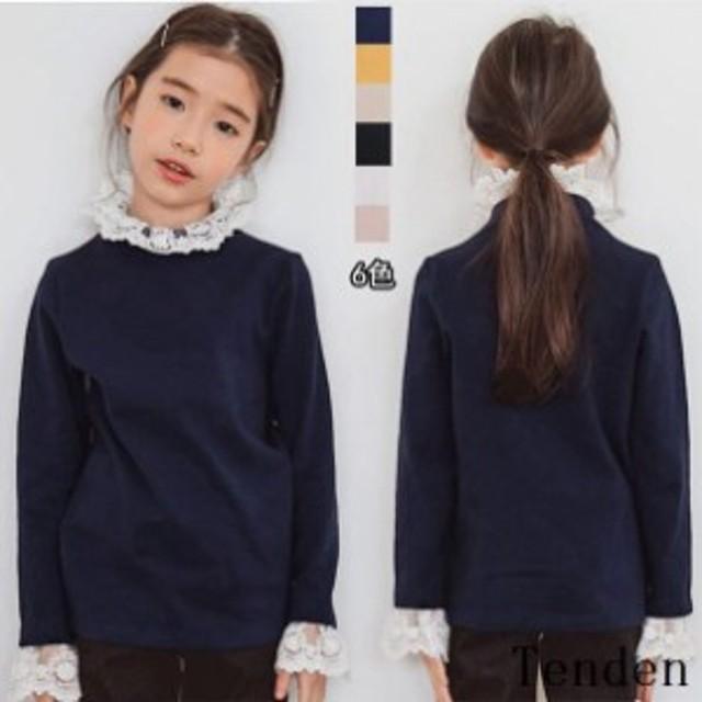 80b2b86465fcc 韓国子供服 長袖トップス 女の子 韓国風 秋冬 レース 綿Tシャツ 無地 ハイネック ファッション