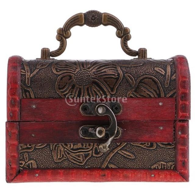 1個 ジュエリーボックス ヴィンテージ メタルロック ジュエリー 宝箱 ジュエリー 収納ボックス 12x8cm