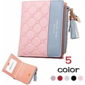 財布 レディース ミニ財布 二つ折り 小銭入れあり カードケース 短財布 コインケース 大容量 使い易い 合成皮革 プレゼント